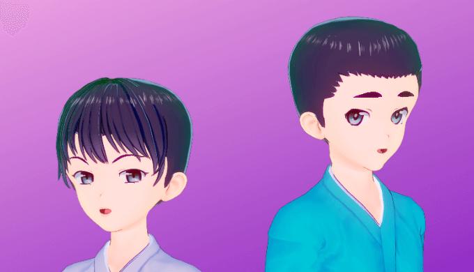 谷崎潤一郎『少年』