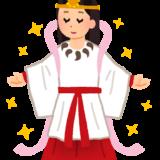 神功皇后|卑弥呼と同一人物として『日本書紀』に書かれる古代の女傑