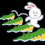 因幡の白兎|オオクニヌシ|古事記のあらすじを簡単に